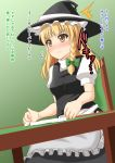 /\/\/\ 1girl apron blonde_hair blush board_game bow braid clenched_teeth comic dress flying_sweatdrops frown hat hs-totyu kirisame_marisa long_hair mahjong mahjong_table mahjong_tile nose_blush open_mouth puffy_short_sleeves puffy_sleeves short_sleeves single_braid solo strip_mahjong touhou translation_request turtleneck vest waist_apron witch_hat yellow_eyes