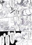 1boy 6+girls admiral_(kantai_collection) bow comic comiket feesu_(rinc7600) fubuki_(kantai_collection) hair_bow hair_ornament hair_ribbon hairclip hatsuyuki_(kantai_collection) kantai_collection long_hair monochrome multiple_girls ponytail ribbon school_uniform serafuku shigure_(kantai_collection) shirayuki_(kantai_collection) translation_request yuubari_(kantai_collection) yuudachi_(kantai_collection)