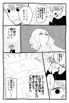 1boy 1girl comic girl_(shinitagari_shoujo_to_shokujinki-san) highres nail_clippers ohagi1010 original shinitagari_shoujo_to_shokujinki-san shokujinki-san sleeping soretomo they_had_lots_of_sex_afterwards translated