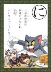 2girls amatsukaze_(kantai_collection) brown_eyes censored cheese chibi crossover garter_straps identity_censor kantai_collection kokuryuugan long_hair multiple_girls rensouhou-kun silver_hair striped striped_legwear thigh-highs tom tom_and_jerry translated twintails yukikaze_(kantai_collection)
