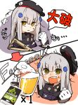 1girl @_@ alcohol amonitto bangs beer beer_mug beret black_headwear blunt_bangs blush clenched_hand cup eyebrows_visible_through_hair facial_mark girls_frontline gloves green_eyes grey_hair hair_ornament hat hk416_(girls_frontline) long_hair mug multiple_views open_mouth saliva teardrop top_hat torn_clothes upper_body
