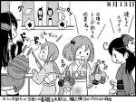 >:) >:d >:o :d :o :| ahoge akebono_(kantai_collection) bell black_hair bow cannon comic fish flower fusou_(kantai_collection) goldfish gun hair_bell hair_bobbles hair_bow hair_flower hair_ornament headgear houshou_(kantai_collection) japanese_clothes kantai_collection kimono long_hair machinery mask monochrome nagato_(kantai_collection) open_mouth otoufu ponytail rifle sazanami_(kantai_collection) shelf side_ponytail smile stand toy_boat translated turret twintails ushio_(kantai_collection) very_long_hair water_balloon weapon yamashiro_(kantai_collection) yukata