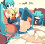 :< :d animal_ears aqua_eyes aqua_hair bed blonde_hair blue_legwear blue_panties cat cat_ears closed_eyes detached_sleeves dual_persona grey_eyes hair_ornament hairband hairclip hatsune_miku headphones holding hug kagamine_rin kunai_uri legs long_hair minigirl necktie open_mouth panties pillow pleated_skirt reclining short_hair skirt sleeping smile thigh-highs thighhighs translated trembling twintails underwear very_long_hair vocaloid wince