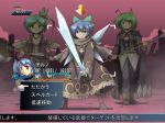 3girls alternate_costume blue_hair boots bow cape character_select cirno daiyousei dress fake_screenshot futatsuki_hisame green_hair hair_bow mage mmorpg multiple_girls night scarf short_hair staff sword touhou translation_request weapon wriggle_nightbug