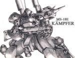 d-ma graphite_(medium) gun gundam gundam_0080 kampfer_(mobile_suit) mecha monochrome panzerfaust shotgun solo traditional_media weapon