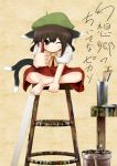 barefoot brown_eyes brown_hair cat_ears cat_tail chen earrings feet hands hat jewelry multiple_tails paint pencil short_hair solo stool tail touhou translated translation_request wink wooden_pencil yana_(nekoarashi)
