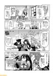 6+girls abukuma_(kantai_collection) ahoge akebono_(kantai_collection) akitsushima_(kantai_collection) ashigara_(kantai_collection) bell black_jacket comic commentary flower fubuki_(kantai_collection) greyscale hair_bell hair_between_eyes hair_flower hair_ornament hair_ribbon hair_rings hat hood hoodie jacket kantai_collection kasumi_(kantai_collection) long_hair military military_uniform mini_hat mizuho_(kantai_collection) mizumoto_tadashi monochrome multiple_girls nachi_(kantai_collection) non-human_admiral_(kantai_collection) peaked_cap pola_(kantai_collection) ponytail remodel_(kantai_collection) ribbon school_uniform serafuku shiranui_(kantai_collection) short_hair side_ponytail sidelocks translation_request twintails uniform wavy_hair
