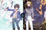 2boys belt blue_eyes boots brown_eyes brown_hair character_request copyright_name gundam gundam_unicorn jacket looking_at_viewer male mecha multiple_boys nano_(lanthan00) open_clothes open_jacket short_hair standing