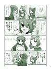 3girls :d ^_^ bow closed_eyes comic eyepatch flying_sweatdrops gloves hair_bow hair_ornament hair_ribbon hairclip half_updo hands_on_own_cheeks hands_on_own_face headgear kantai_collection lightbulb long_hair mamiya_(kantai_collection) mechanical_halo minamoto_hisanari monochrome multiple_girls o_o open_mouth ramune ribbon school_uniform short_hair smile tatsuta_(kantai_collection) tenryuu_(kantai_collection) translated