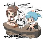 3girls bandages basket black_eyes blue_hair brown_hair chibi claws crossed_bandaids eating food green_eyes hair_ribbon hairband hat hat_removed head_bump headwear_removed horn injury kantai_collection left-to-right_manga midriff mound_of_venus multiple_girls mutsu_(kantai_collection) navel onigiri ooshio_(kantai_collection) open_mouth pale_skin red_eyes ribbon seaport_hime shinkaisei-kan sitting sleeves_past_wrists smile takuan tears translated twintails white_hair yajirushi_kaku yokozuwari
