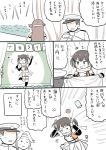 /\/\/\ 1boy 2girls admiral_(kantai_collection) anger_vein brown_hair comic double_bun elbow_gloves fingerless_gloves forehead_protector gloves hat jintsuu_(kantai_collection) kantai_collection long_hair long_sleeves microphone military military_uniform mo_(kireinamo) multiple_girls musical_note naka_(kantai_collection)_(cosplay) naval_uniform partially_colored quaver sendai_(kantai_collection) short_hair singing tears translated uniform