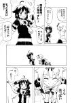 /\/\/\ 2girls ^_^ ahoge blush braid clenched_hands closed_eyes comic fingerless_gloves gloves hair_ornament hair_ribbon hairclip kantai_collection long_hair monochrome multiple_girls nome_(nnoommee) open_mouth ribbon salute school_uniform serafuku shigure_(kantai_collection) single_braid smile translated yuudachi_(kantai_collection)