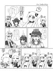 4girls :3 ? airfield_hime armored_aircraft_carrier_hime blush_stickers comic giving hair_ribbon headgear horns kantai_collection long_hair monochrome multiple_girls ponytail popsicle ribbon sailor_dress scarf shinkaisei-kan translation_request urushi yukikaze_(kantai_collection) yuudachi_(kantai_collection)