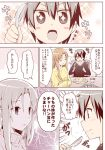 +_+ asuna_(sao) comic eating fried_rice kirito rioshi spoon sword_art_online translation_request yuuki_asuna