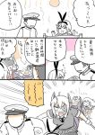 admiral_(kantai_collection) akagi_(kantai_collection) anger_vein comic fried_egg headband japanese_clothes kantai_collection long_hair long_sleeves mecha_musume military military_uniform mo_(kireinamo) muneate naval_uniform partially_colored rice rice_bowl running shimakaze_(kantai_collection) short_hair sun sweatdrop tenryuu_(kantai_collection) translated uniform