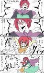 1boy 1girl 4koma blush comic cosplay crossdressing elsa_(frozen)_(cosplay) emphasis_lines free! frozen_(disney) long_hair matsuoka_gou matsuoka_rin parody ponytail pun red_eyes redhead singing translated watawata_(kinei2) younger