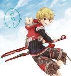 1boy blonde_hair blue_eyes cat ilus shulk smile super_smash_bros. sword weapon xenoblade