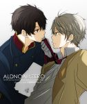 2boys aldnoah.zero brown_eyes brown_hair copyright_name eye_contact gloves green_eyes kaizuka_inaho looking_at_another military military_uniform mmm1209 multiple_boys necktie necktie_pull school_uniform short_hair silver_hair sitting slaine_troyard sweatdrop sweater_vest uniform white_gloves