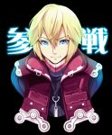 1boy blonde_hair blue_eyes enshin glowing glowing_eyes shulk solo super_smash_bros. vest xenoblade