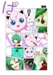 1girl ascot bulbasaur comic crayon dress green_hair highres jigglypuff kazami_yuuka mattari_yufi outdoors plaid plaid_dress plaid_vest pokemon pokemon_(creature) red_dress short_hair singing sleeping touhou translation_request walking