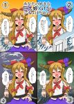 1girl :d blush chain-link_fence earth giantess highres horns ibuki_suika mikazuki_neko open_mouth orange_sky smile touhou translation_request