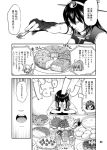 6+girls akagi_(kantai_collection) aoba_(kantai_collection) black_hair comic eating eating_contest headgear japanese_clothes kantai_collection kirishima_(kantai_collection) kodoku_no_gourmet long_hair monochrome multiple_girls mutsu_(kantai_collection) nagato_(kantai_collection) parody ponytail school_uniform serafuku short_hair translation_request uran_(uran-factory)