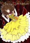 1girl aimoto98 black_eyes brown_hair choker english flower layered_dress long_hair lying petals professor_layton remi_altava ribbon_choker rose solo striped striped_background