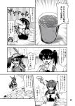 5girls akagi_(kantai_collection) comic eating eating_contest kaga_(kantai_collection) kantai_collection kirishima_(kantai_collection) monochrome multiple_girls nagato_(kantai_collection) pleated_skirt ryuujou_(kantai_collection) skirt translation_request uran_(uran-factory)