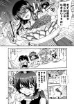 6+girls akagi_(kantai_collection) aoba_(kantai_collection) black_hair comic eating eating_contest headgear japanese_clothes kaga_(kantai_collection) kantai_collection kirishima_(kantai_collection) long_hair monochrome multiple_girls mutsu_(kantai_collection) nagato_(kantai_collection) ponytail school_uniform serafuku short_hair side_ponytail translation_request uran_(uran-factory)