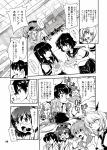 6+girls akagi_(kantai_collection) aoba_(kantai_collection) arare_(kantai_collection) black_hair comic eating eating_contest hatsuyuki_(kantai_collection) headgear japanese_clothes kaga_(kantai_collection) kantai_collection kasumi_(kantai_collection) kirishima_(kantai_collection) long_hair miyuki_(kantai_collection) monochrome multiple_girls mutsu_(kantai_collection) ponytail school_uniform serafuku short_hair side_ponytail translation_request uran_(uran-factory)