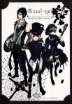 3boys androgynous black_hair blonde_hair blue_eyes boots ciel_phantomhive crossdress drocell_keinz electric_guitar frills gothic hat headdress kuroshitsuji male microphone official_art piercing red_eyes scan sebastian_michaelis thigh-highs top_hat trap visual_kei yana_toboso