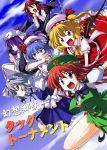 bad_id bat_wings blonde_hair blue_eyes blue_hair book braid china_dress chinadress chinese_clothes cover cover_page flandre_scarlet hat head_wings headwings hong_meiling izayoi_sakuya kiku_hitomoji koakuma long_hair maid multiple_girls patchouli_knowledge ponytail purple_eyes purple_hair red_eyes red_hair redhead remilia_scarlet short_hair side_ponytail silver_hair the_embodiment_of_scarlet_devil touhou translation_request twin_braids violet_eyes wings