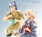 1girl blonde_hair blue_eyes blue_hair blush closed_eyes cooking couple food japanese_clothes long_hair macross macross_frontier open_eyes pink_hair ponytail saotome_alto sheryl_nome smile translation_request