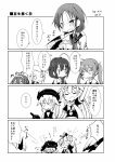 6+girls ahoge beans braid cannon comic destroyer_hime elbow_gloves fingerless_gloves gloves hair_flaps hair_ribbon hairband hat highres kantai_collection long_hair maiku monochrome multiple_girls murasame_(kantai_collection) o_o ribbon sailor_dress samidare_(kantai_collection) scarf school_uniform serafuku shigure_(kantai_collection) shinkaisei-kan shiratsuyu_(kantai_collection) short_hair side_ponytail single_braid sleeveless suzukaze_(kantai_collection) tears translation_request twintails yuudachi_(kantai_collection)