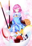 >_< 1girl carrying closed_eyes cream crepe food fruit furomaaju_(fromage) ghost highres ice_cream no_hat parfait pink_hair pocky saigyouji_yuyuko sitting smile solo_focus strawberry tagme touhou