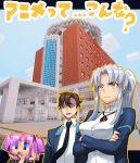 kiba_mikoto mikami_arashi minecraft nashida_oriha pink_hair satou_shouji silver_hair triage_x