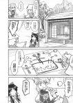 3girls bandages bow comic detached_sleeves double_bun drawing hair_bow hair_tubes hakurei_reimu hat highres ibaraki_kasen monochrome moriya_suwako multiple_girls pointing sakana_(ryuusui-tei) table touhou translation_request yotsubato!