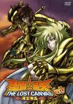 2boys aries_shion armor armored_boots blonde_hair brown_eyes brown_hair copyright_name cover gauntlets gold_cloth highres libra_dohko long_hair looking_at_viewer multiple_boys official_art saint_seiya:_the_lost_canvas smile spaulders