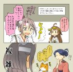 3girls admiral_(kantai_collection) alternate_hairstyle anger_vein brown_hair comic crying crying_with_eyes_open hair_up hand_to_own_mouth headband houshou_(kantai_collection) japanese_clothes kantai_collection long_hair military military_uniform multiple_girls naval_uniform ponytail shiba_inu suetake_(kinrui) tears translation_request uniform zuihou_(kantai_collection) |_|