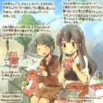 2girls admiral_(kantai_collection) akagi_(kantai_collection) black_hair brown_hair colored_pencil_(medium) eating japanese_clothes kantai_collection kirisawa_juuzou long_hair mogami_(kantai_collection) multiple_girls muneate neckerchief school_uniform short_hair traditional_media translation_request
