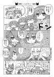 >:) 6+girls aircraft_carrier_oni akagi_(kantai_collection) angeltype arrow bow_(weapon) clenched_hand collared_shirt comic eyepatch faceoff flat_gaze flight_deck gauntlets headband hiryuu_(kantai_collection) i-class_destroyer jitome kaga_(kantai_collection) kantai_collection lineup monochrome multiple_girls muneate musical_note necktie ni-class_destroyer nu-class_light_aircraft_carrier o_o one_side_up partially_translated sharp_teeth shinkaisei-kan shoukaku_(kantai_collection) side_ponytail singing souryuu_(kantai_collection) sparkle sword tasuki teardrop tenryuu_(kantai_collection) translation_request twintails weapon wo-class_aircraft_carrier yugake zuikaku_(kantai_collection)