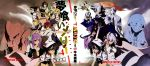 6+boys 6+girls absurdres akiyanagi_takateru artist_name character_request chris_evergreen copyright_name dual_persona engi_threepiece fujiwara_yumeji full_hell_boarder_guritcho hat hercules_(yumekui_merry) highres hoshino_mei ichima_(yumekui_merry) john_doe_(yumekui_merry) kirishima_saki_(yumekui_merry) kisaragi_minato kounagi_yui landsborough manga_cover merry_nightmare multiple_boys multiple_girls noir_(yumekui_merry) official_art opposing_sides sword tachibana_isana tagme ushiki_yoshitaka weapon yumekui_merry