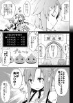 asuna_(sao) comic gambling lisbeth long_hair monochrome rioshi slime sword_art_online translation_request yuuki_asuna