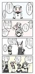 4koma airfield_hime anchorage_oni blush closed_eyes comic detached_sleeves grey_hair highres horns horten kantai_collection long_hair mittens monochrome navel northern_ocean_hime one_eye_closed open_mouth piggyback red_eyes ri-class_heavy_cruiser shinkaisei-kan short_hair silver_hair translation_request white_skin yellow_eyes