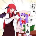 2girls book bow capelet chair closed_eyes crescent demon_girl demon_wings hair_ribbon head_wings juliet_sleeves koakuma long_hair long_sleeves mob_cap multiple_girls open_mouth patchouli_knowledge poronegi pouring puffy_sleeves purple_hair redhead ribbon shirt sitting skirt skirt_set smile table teapot touhou translated tress_ribbon very_long_hair vest violet_eyes wings you're_doing_it_wrong
