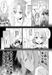 asuna_(sao) closed_eyes comic karaoke kirito lisbeth monochrome rioshi sword_art_online translation_request yuuki_asuna
