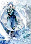 1boy blue_hair cape dog flower hokuto_no_ken isi88 ryuga short_hair wolf