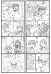 4koma admiral_(kantai_collection) ahoge akagi_(kantai_collection) bbb_(friskuser) comic eating gloves hat headgear highres kaga_(kantai_collection) kantai_collection kongou_(kantai_collection) lightbulb monochrome multiple_girls peaked_cap rice_bowl shimakaze_(kantai_collection) shinkaisei-kan tenryuu_(kantai_collection) translation_request wo-class_aircraft_carrier