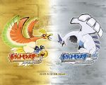 1280x1024 ho-oh lugia pokemon pokemon_heartgold_and_soulsilver wallpaper