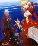 animal_ears archer blonde_hair caster_(fate/extra) dark_skin epaulettes fate/extra fate/stay_night fate_(series) fox_ears fox_tail green_eyes hair_ribbon highres japanese_clothes official_art pink_hair ribbon saber saber_extra scan scan_artifacts see-through tail takeuchi_takashi twintails white_hair yellow_eyes